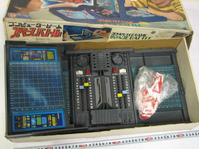ビンテージ ボードゲーム 旧タカラ/ミルトン ブラッドリー(Milton Bradley) コンピューターゲーム スペースバトル_画像3