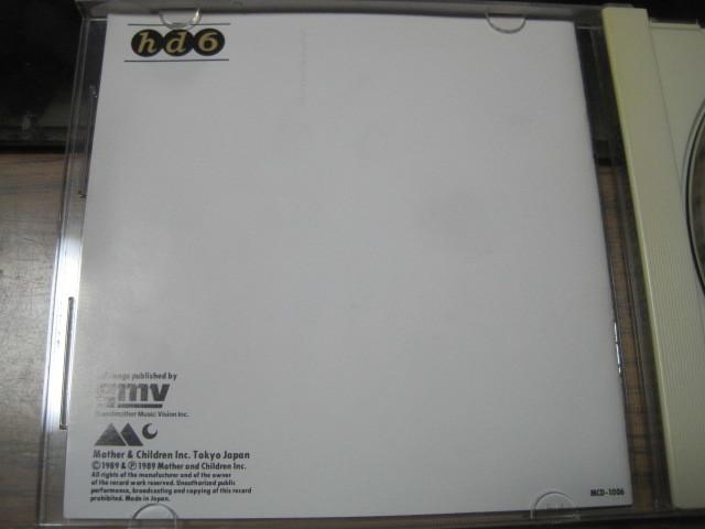 Hound Dog ハウンドドッグ★CD「GOLD」_画像4