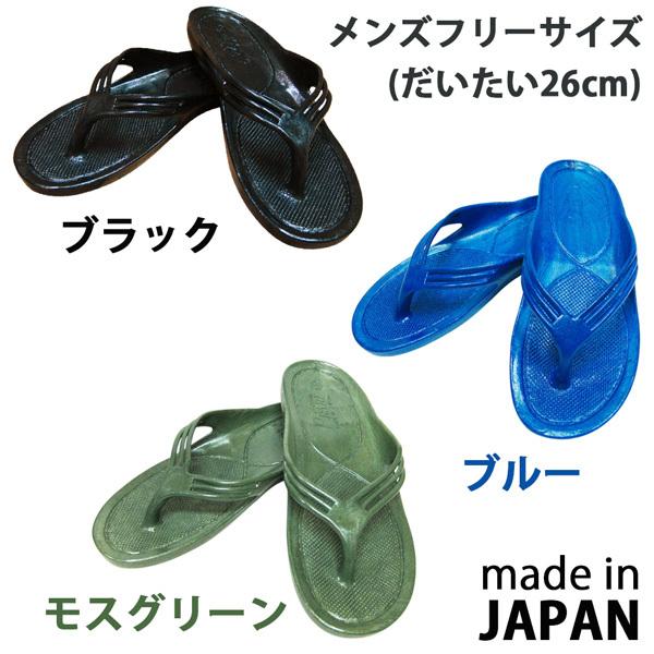 Made in JAPAN!丈夫で滑りにくいおしゃれサンダル!ビーチサンダル ギョサン (GYOSAN メンズ LL)26~27cm ゴムサンダル 便所サンダル_画像2