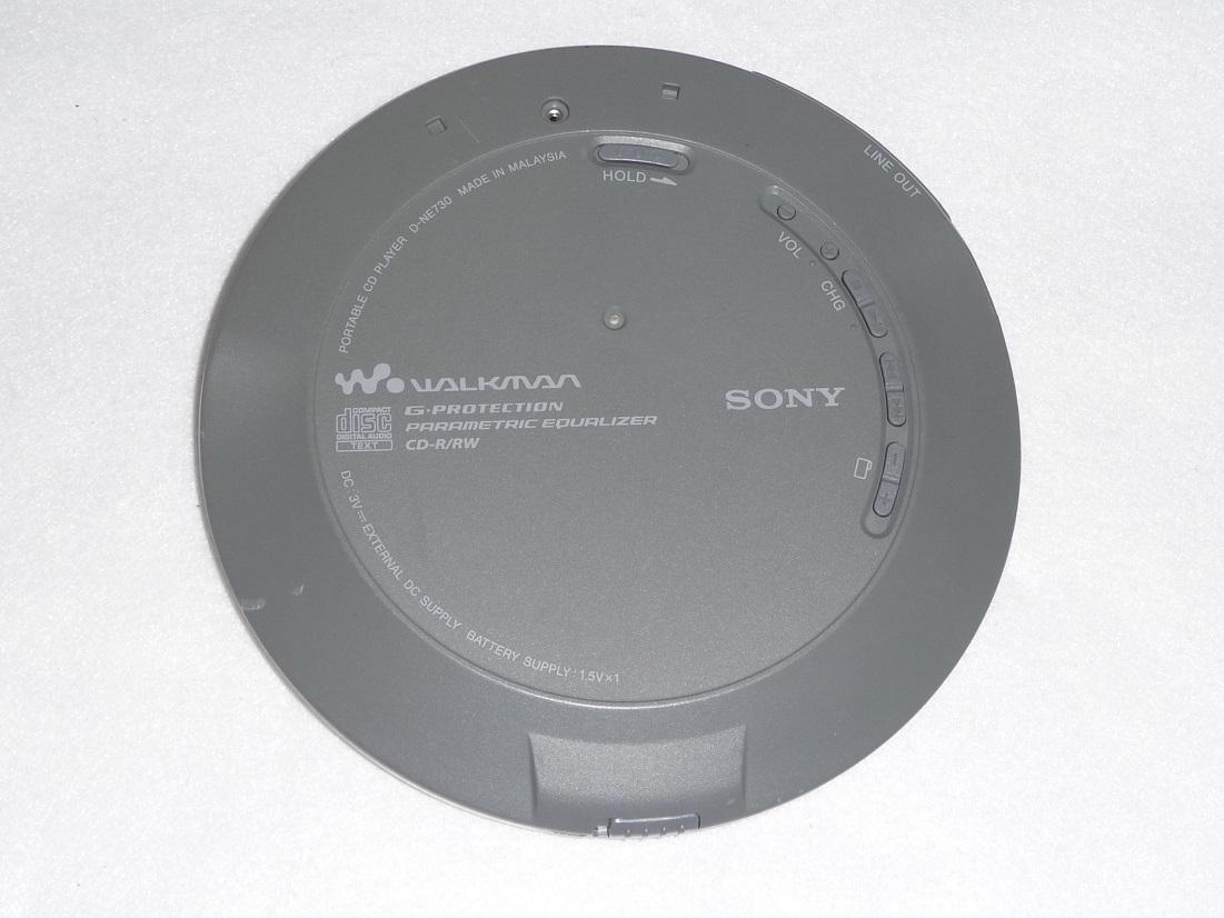 ●送料無料●CDウォークマン●SONY D-NE730 ブルー●動作品 リモコン&イヤホン付●高音質/MP3/ポータブル/CD-R/CD-RW_画像4
