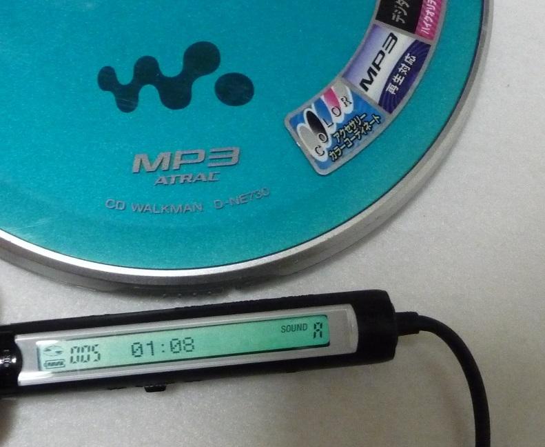 ●送料無料●CDウォークマン●SONY D-NE730 ブルー●動作品 リモコン&イヤホン付●高音質/MP3/ポータブル/CD-R/CD-RW_画像2