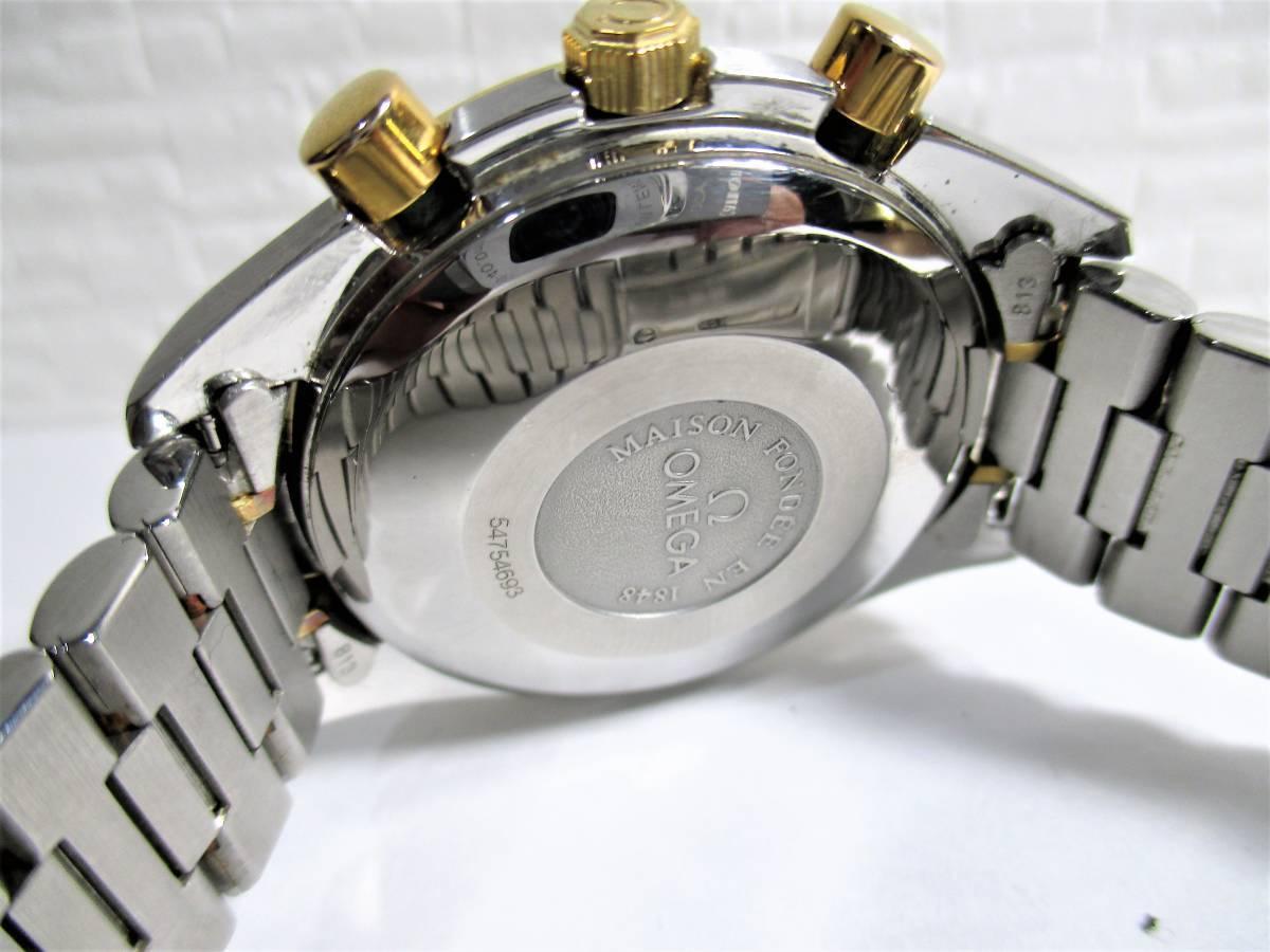 売切 オメガ スピードマスター K18コンビ トリプルカレンダー 3321.30 (S1_画像6