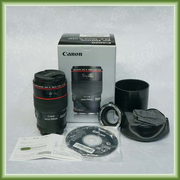 canon EF100mm F2.8 L マクロ IS USM 美品  オマケ フィルター 接写リング