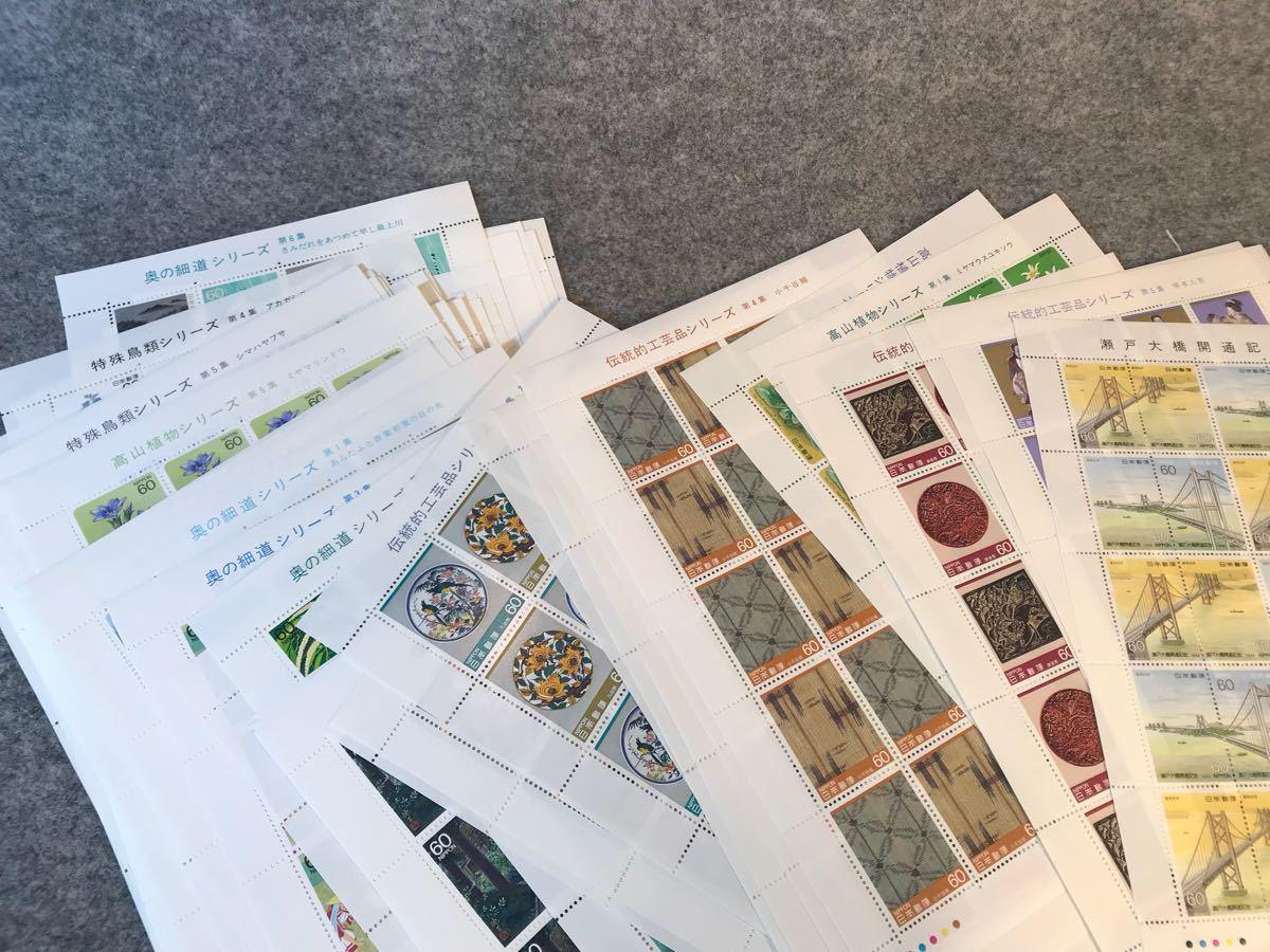 切手 未使用 まとめ 大量セット 60円×20枚シート 80枚 額面96000円分 切手シート 記念切手 日本郵便 送料無料_画像4