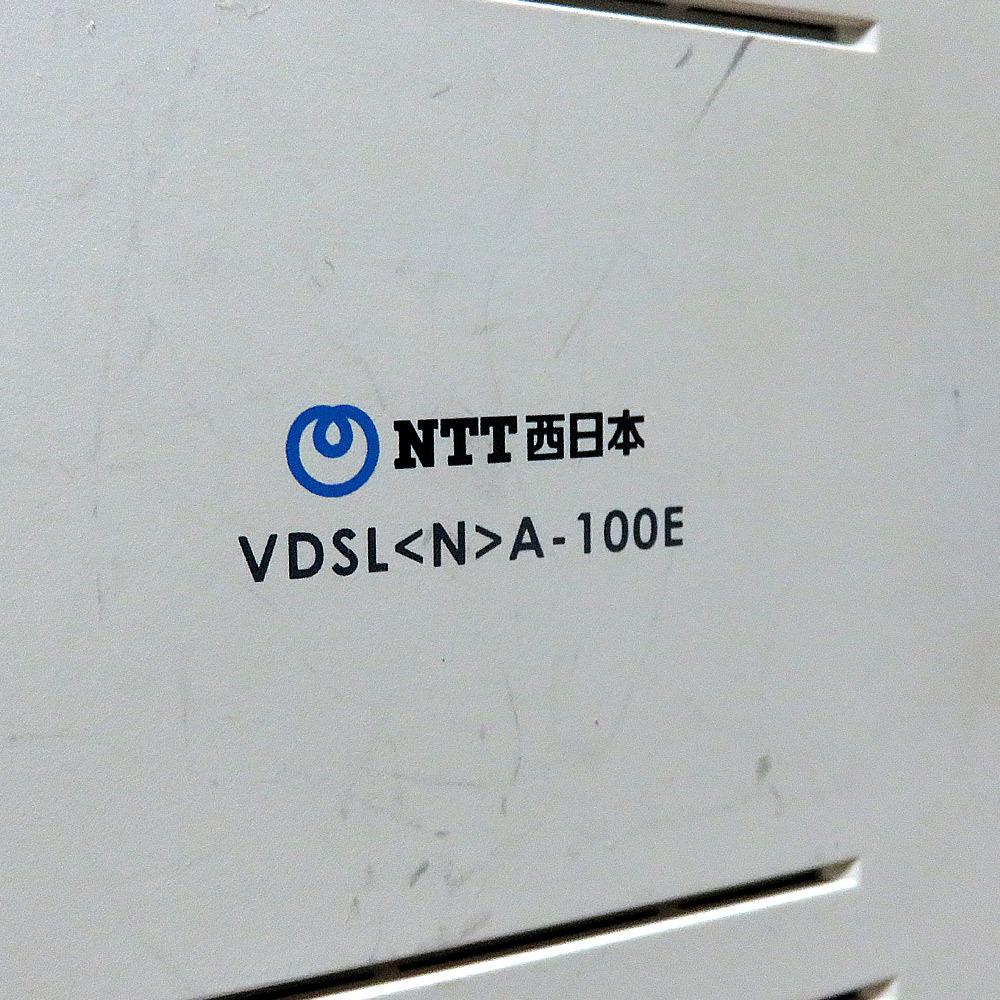 ★中古★NTT西日本 VDSLモデム VDSL<N>A-100E インターネット 周辺機器 2007 回線終端装置 ACアダプター 完動品 1円スタート ★パソコン_画像5