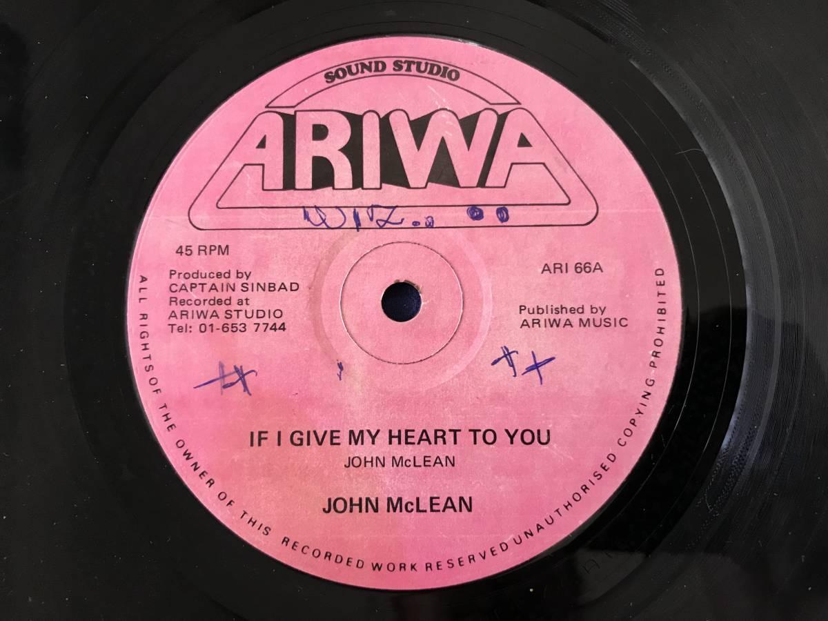 JOHN McLEAN / IF I GIVE MY HEART TO YOU &DOPPLER EFFECT UK LOVERS ROCK REGGAE HIT 12 MOOMIN