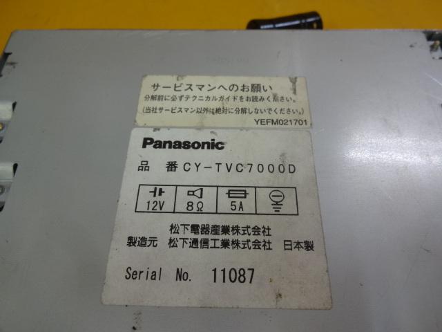 ☆【70000】Panasonic CY-TVC7000 インダッシュ7型ワイド TV/CDプレーヤージャンク_画像3