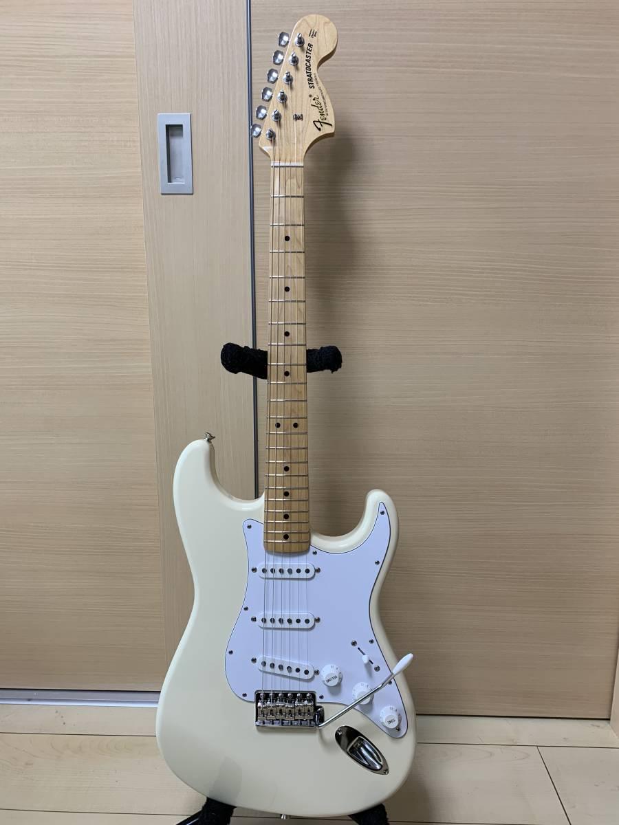 ★☆【1円スタート売り切り・即決オマケあり・ほぼ未使用】Fender Japan(フェンダー・ジャパン)ST68-TX <TEXAS SPECIAL搭載モデル>☆★