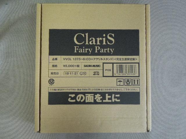 gB316JZ◎ClariS(クラリス) Fairy Party CD+アクリルスタンド(未使用・未組立) 完全生産限定盤 2018/11/21発売  最新アルバム◎未使用品_画像7