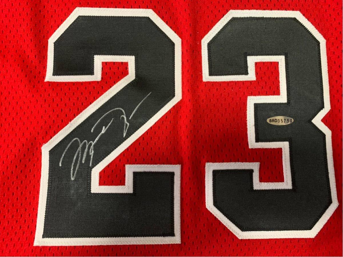 マイケル ジョーダン 直筆 サイン 赤 ジャージ アッパーデック Michael Jordan Auto Red Jersey Upper Deck 新品未開封の額付き_画像2
