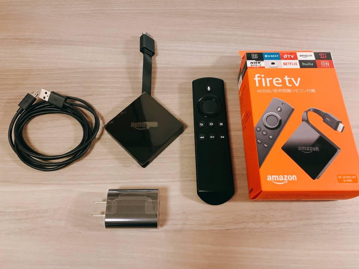 Amazon Fire TV 第3世代 4K対応 音声認識リモコン付属 初期化済 端末登録解除済