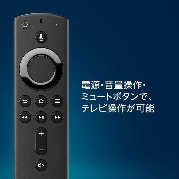 新品 未開封Amazon アマゾン Fire TV Stick 4K Alexa 対応 音声認識 リモコン 付属_画像8
