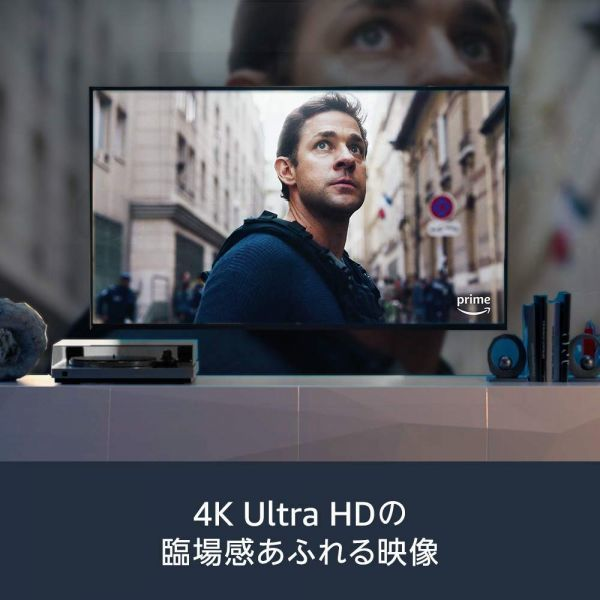 新品 未開封Amazon アマゾン Fire TV Stick 4K Alexa 対応 音声認識 リモコン 付属_画像6