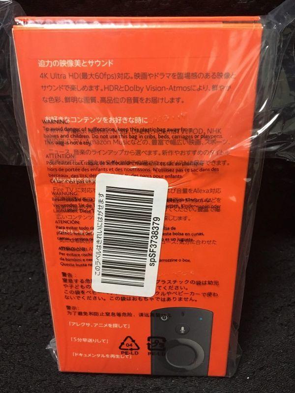 新品 未開封Amazon アマゾン Fire TV Stick 4K Alexa 対応 音声認識 リモコン 付属_画像5