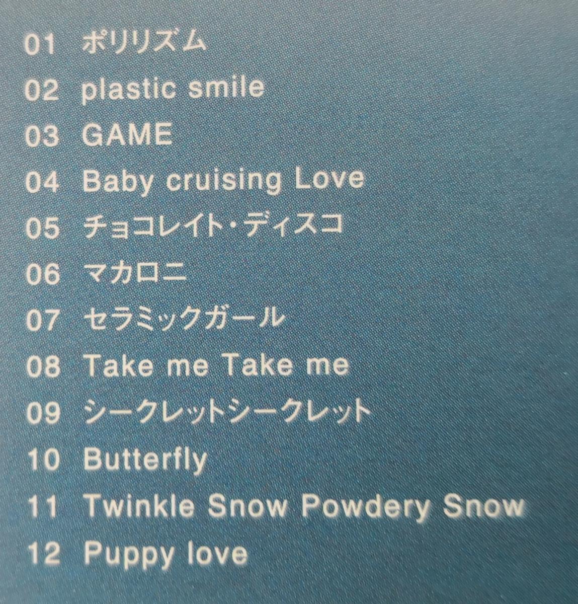 【Perfumeパフューム GAME 】☆2008年徳間ジャパン発売 中古CD☆ 100円スタート売り切り ☆当時ものです_画像5