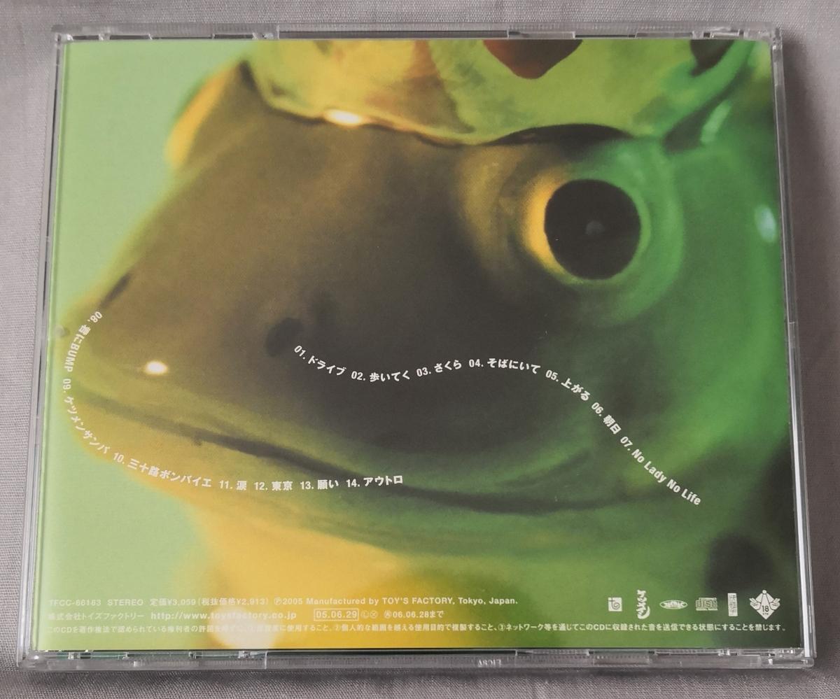 【ケツメイシ ケツノポリス4 】☆2005年トイズファクトリー発売 中古CD☆ 100円スタート売り切り ☆当時ものです。_画像5