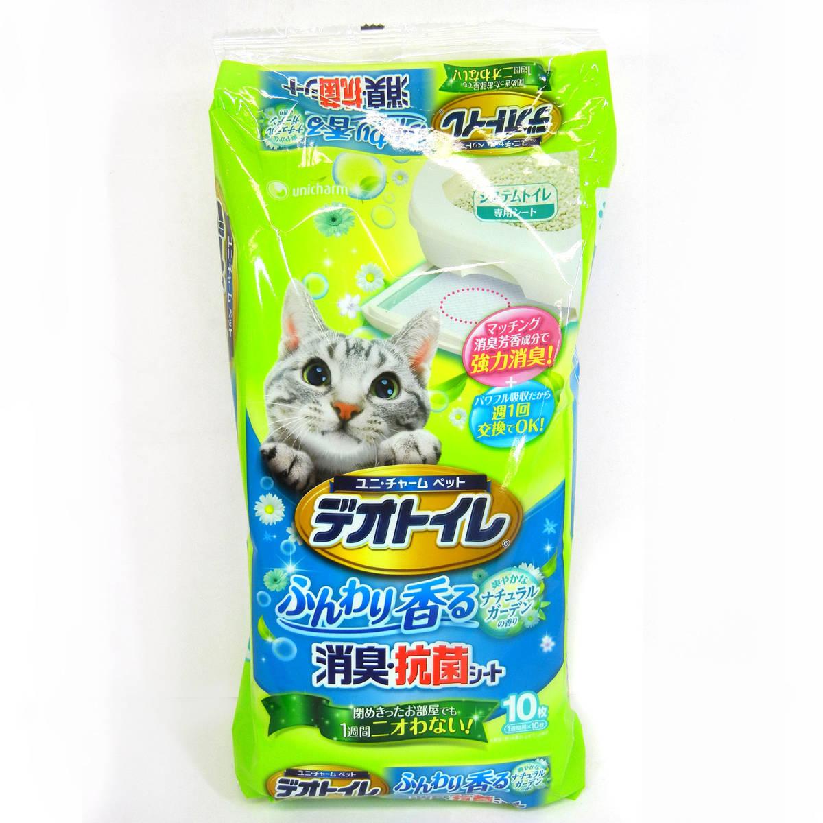 ☆【ペット用品】デオトイレ 1週間消臭・抗菌ふんわり香るシート ナチュラルガーデンの香り 10枚入☆_画像1