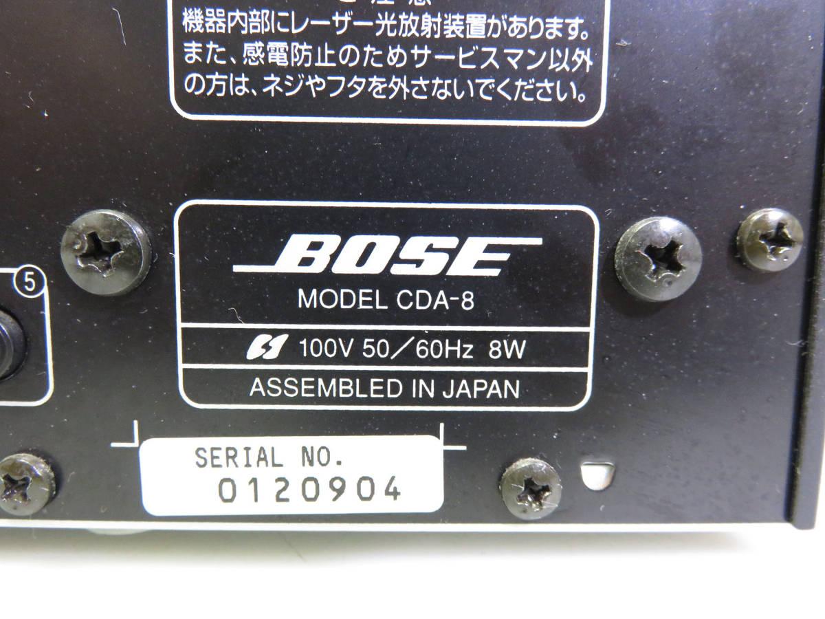 ☆BOSE CDデッキ CDプレーヤー CDA-8 ジャンク♪_画像4
