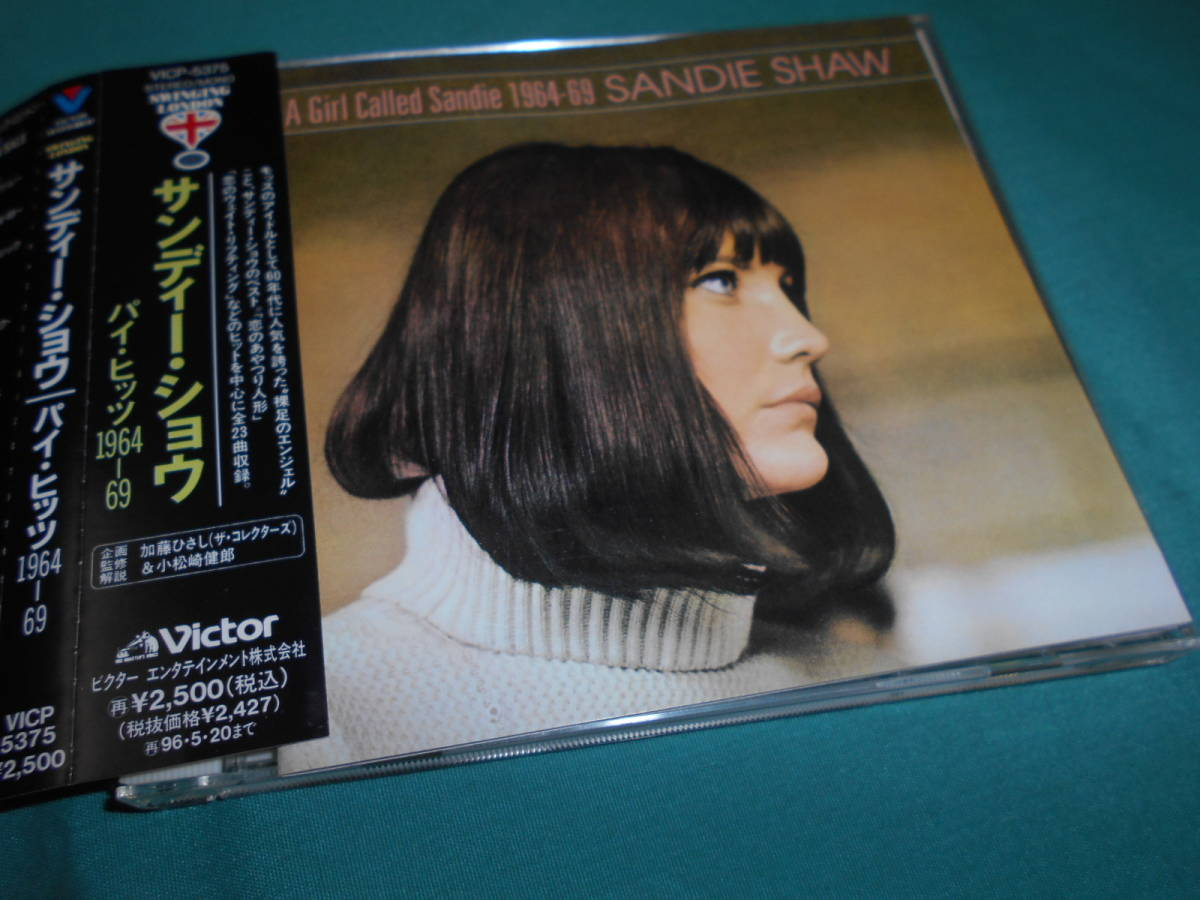 CD/サンディー・ショウ パイ・ヒッツ 1964-69_画像1