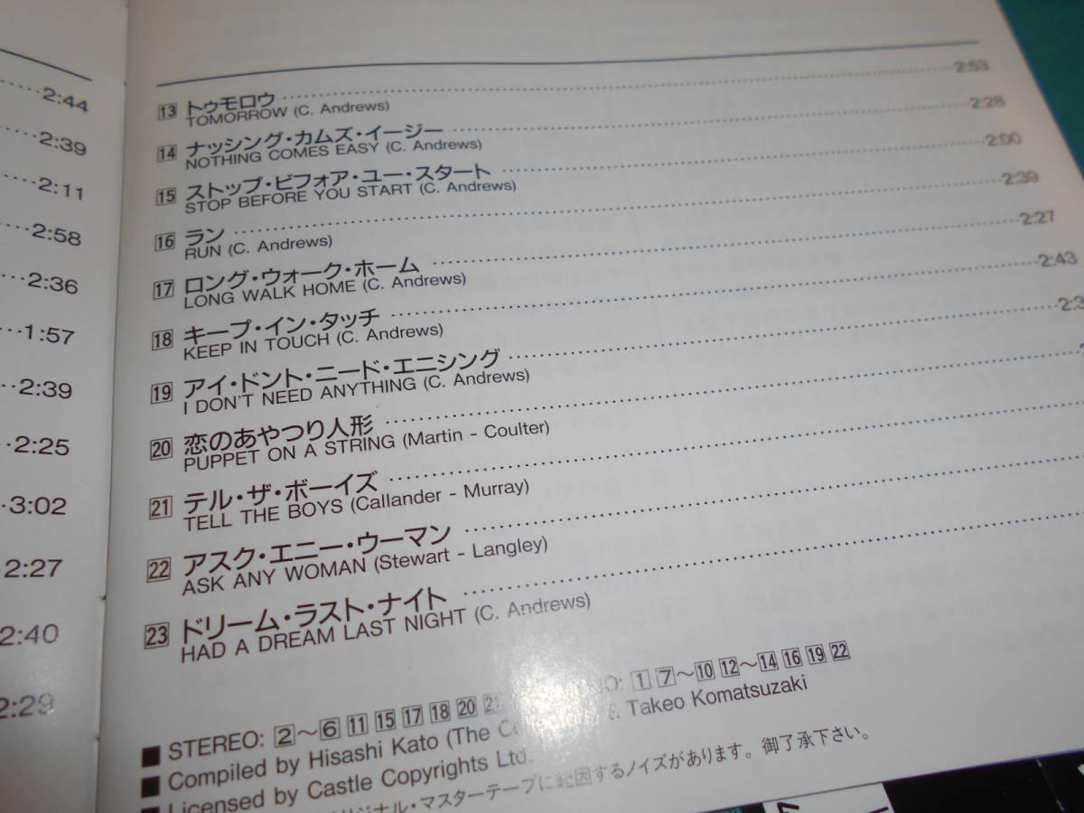 CD/サンディー・ショウ パイ・ヒッツ 1964-69_画像4