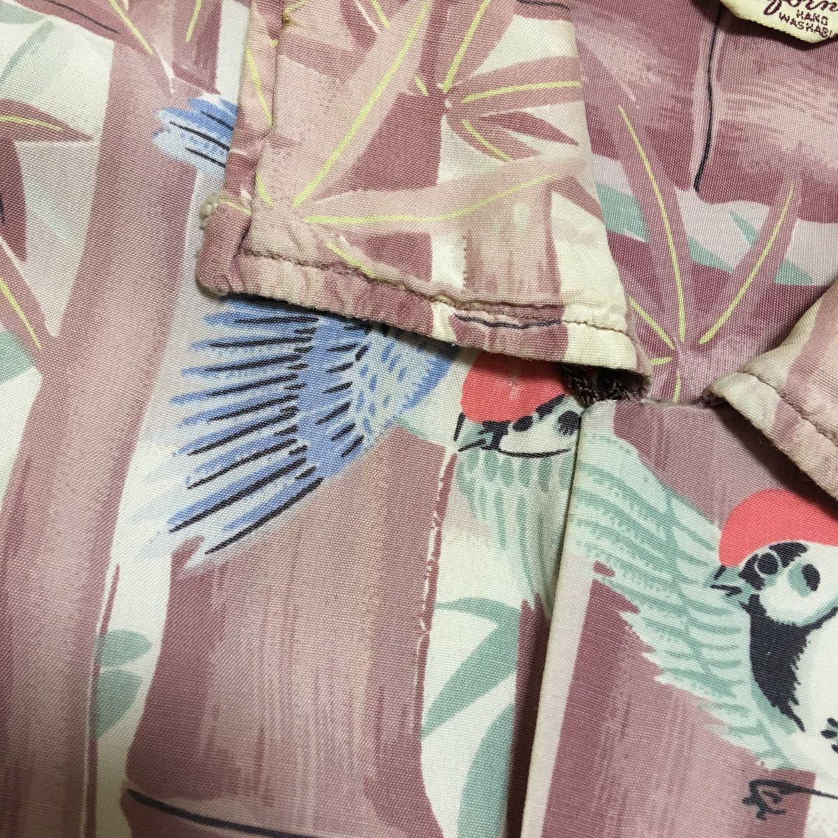 スペシャル ヴィンテージ! 50's アロハシャツ ハワイアン レア柄 雀 竹 ビンテージ アメリカ sizeM カルフォルニア ビンテージ _画像5