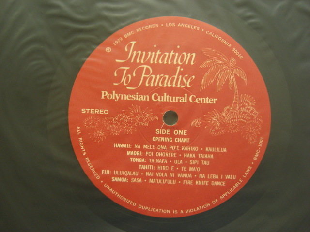 *【LP】Polynesian Cultural Center/Invitation To Paradise (BMC1001)(輸入盤)_画像3