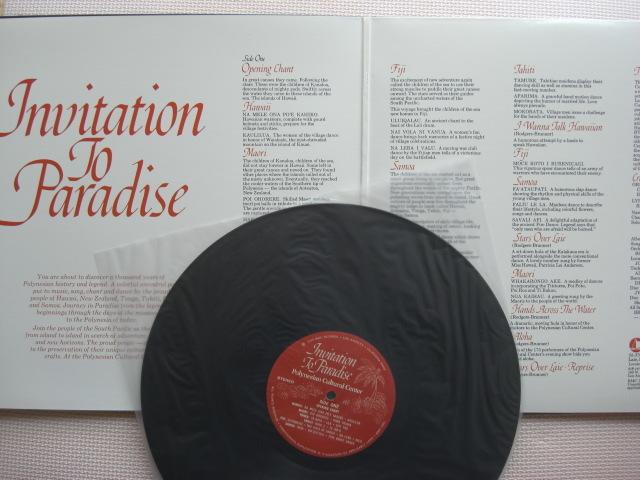 *【LP】Polynesian Cultural Center/Invitation To Paradise (BMC1001)(輸入盤)_画像2