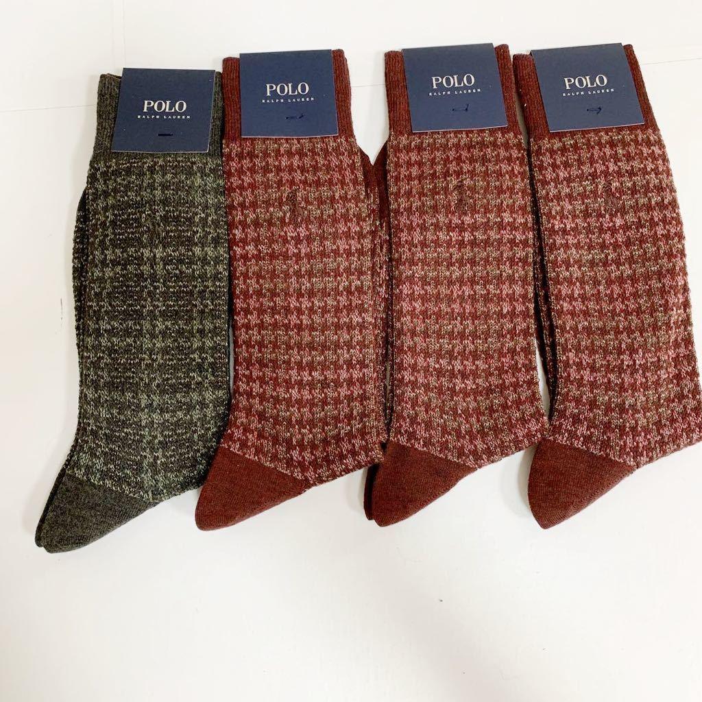 新品 ラルフローレン 靴下 ソックス 4足 メンズ 男性用 紳士用 25-27 ナイガイ製