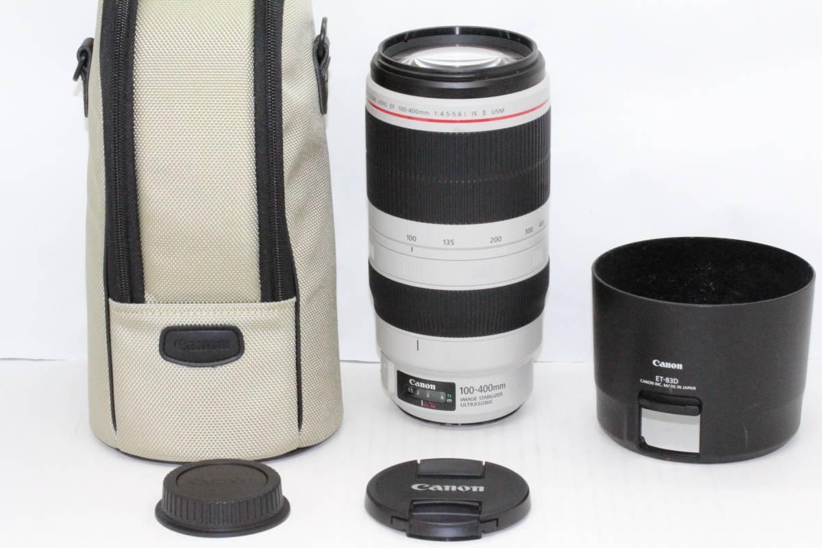 ほぼ新品 キヤノン Canon EF 100-400mm F4.5-5.6L IS II USM ケース付き (ny033)