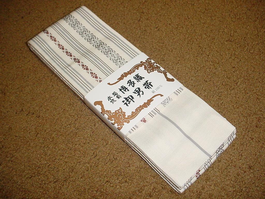 【特価!角帯 男帯 本場筑前 博多織 オフホワイト 絹100% 井上絹織 日本製】