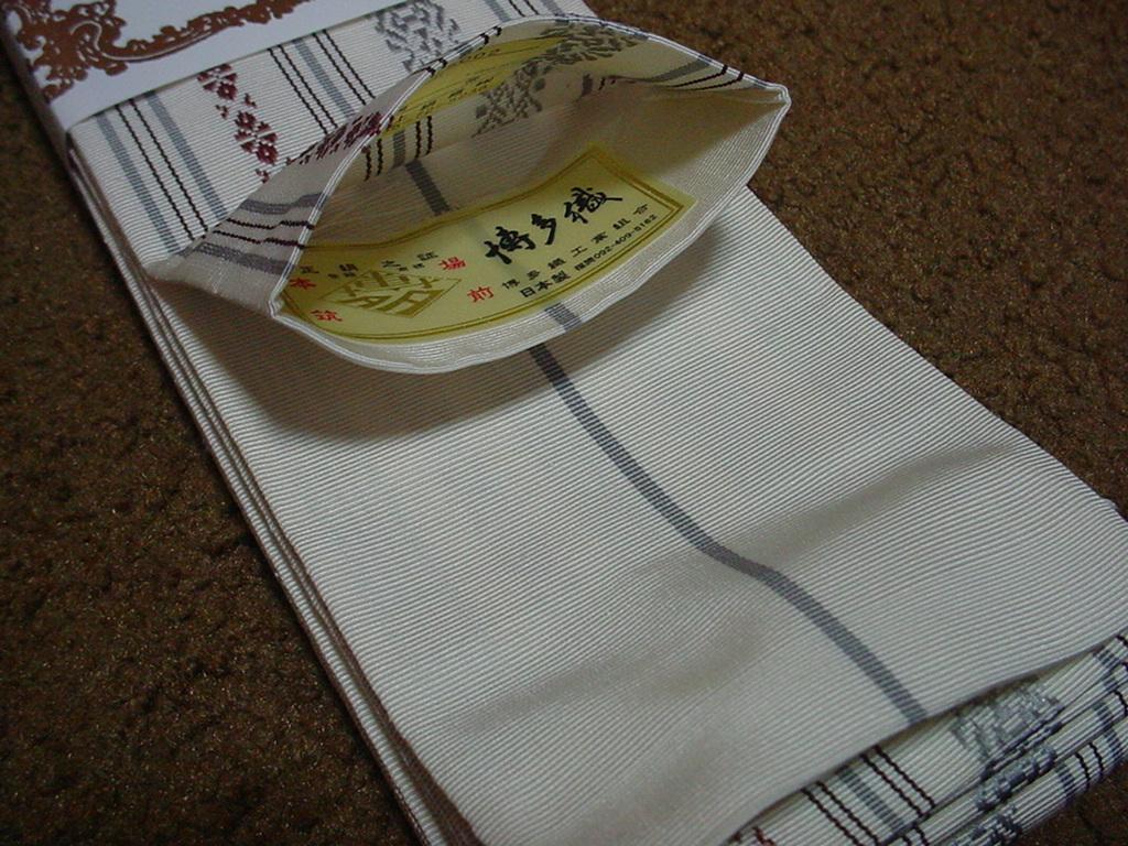 【特価!角帯 男帯 本場筑前 博多織 オフホワイト 絹100% 井上絹織 日本製】_画像3