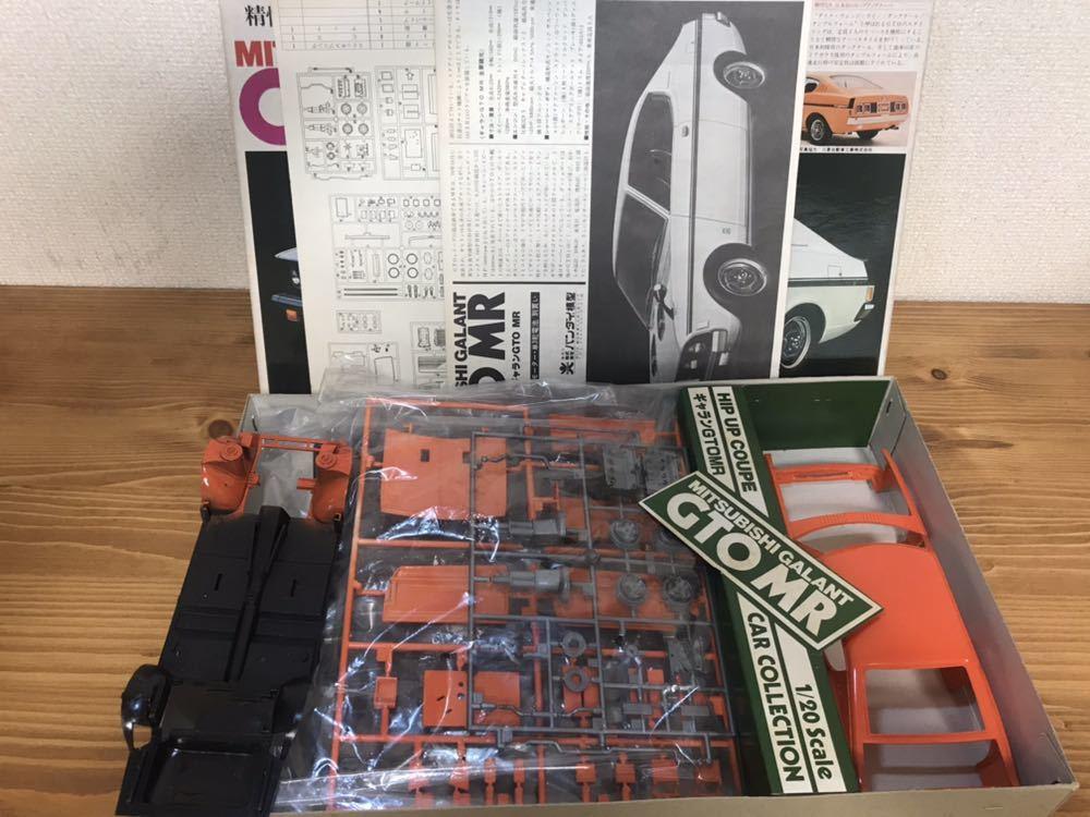 47【未組立】バンダイ  1/20  ギャラン GTO MR _画像2