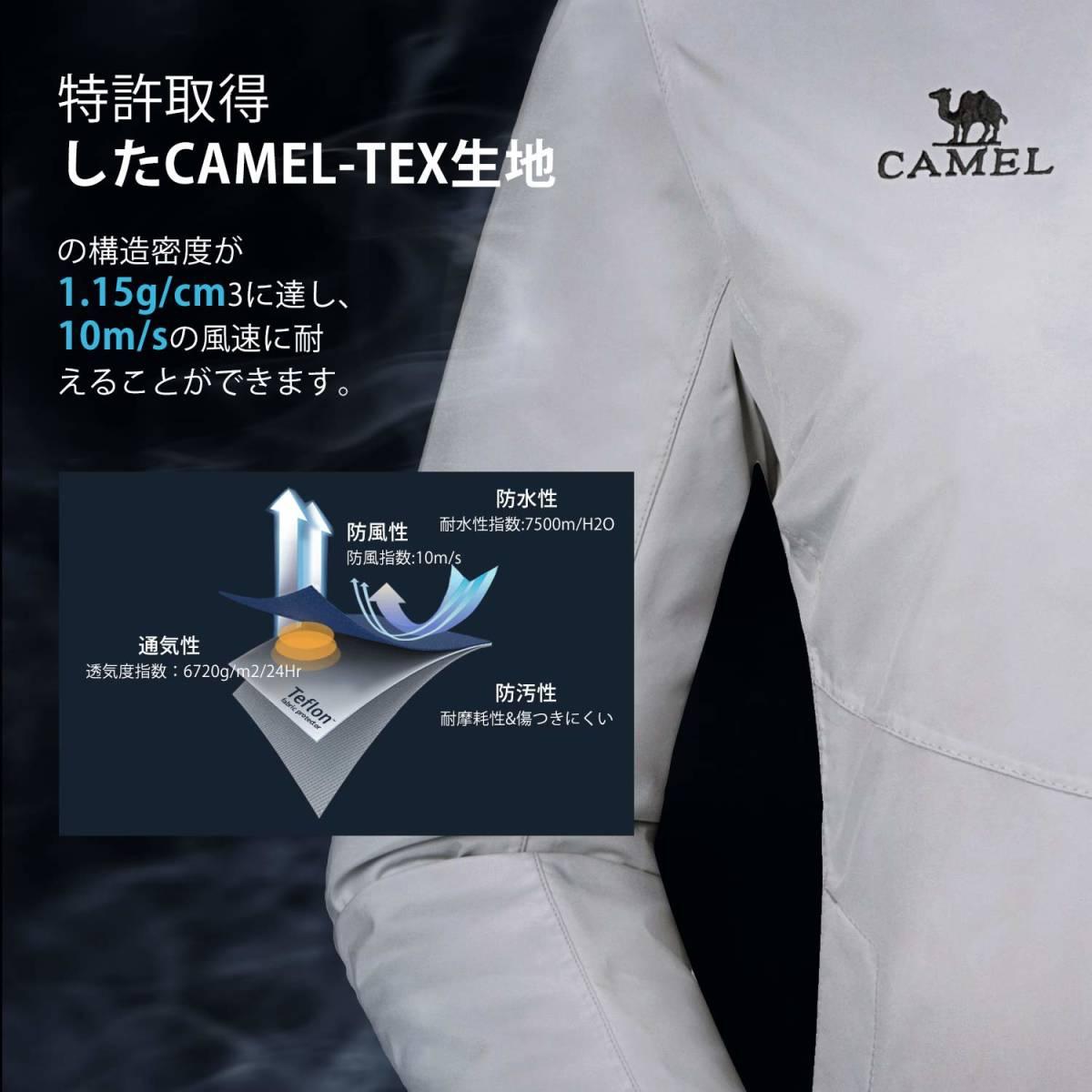【未使用】 Camel【キャメル】 アウトドア ジャケット インナー コート 二着セット A_画像3