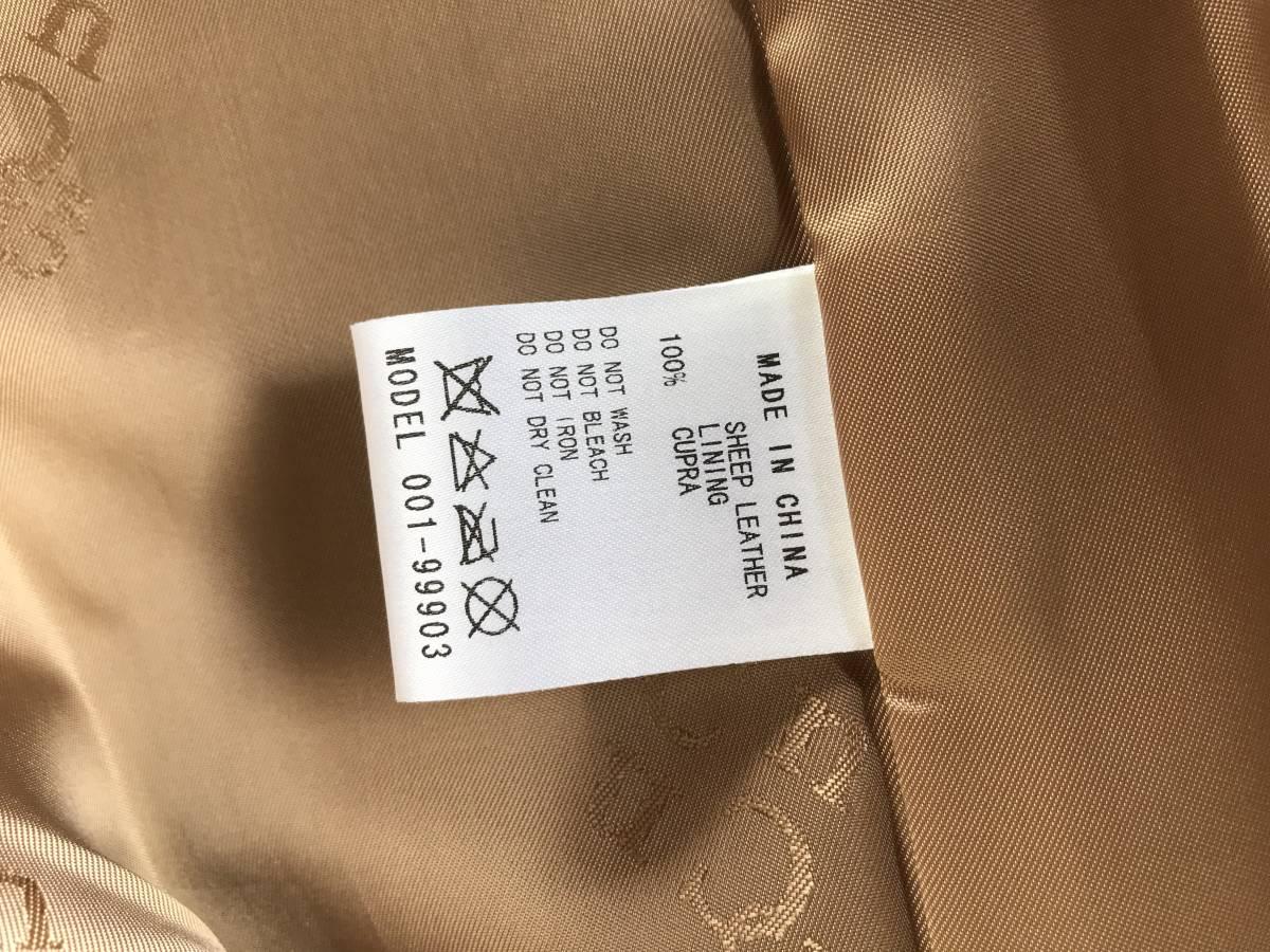 未使用品 美品 CITRUS NOTES シトラスノーツ サイズ38 羊革 ロングコート 色 茶系 タグ付き_画像7