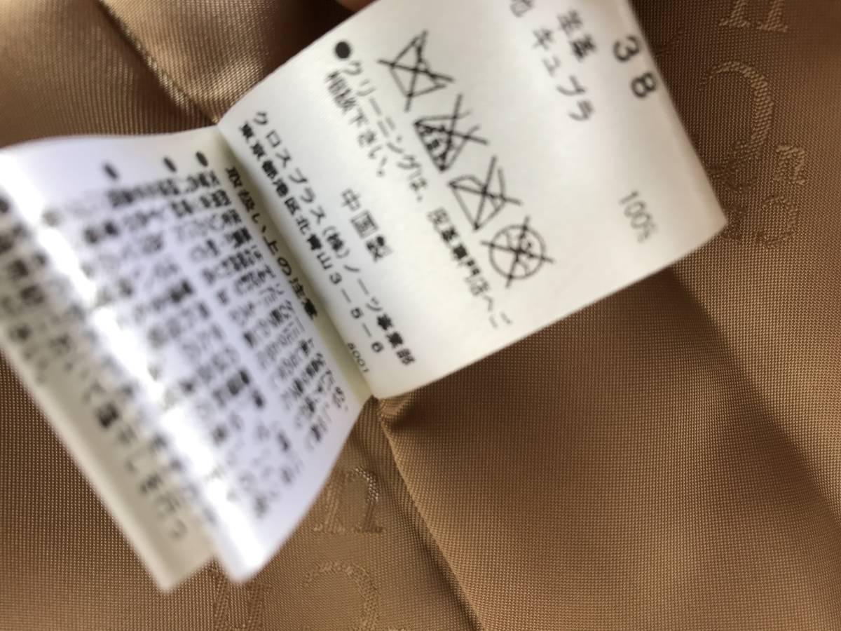 未使用品 美品 CITRUS NOTES シトラスノーツ サイズ38 羊革 ロングコート 色 茶系 タグ付き_画像8