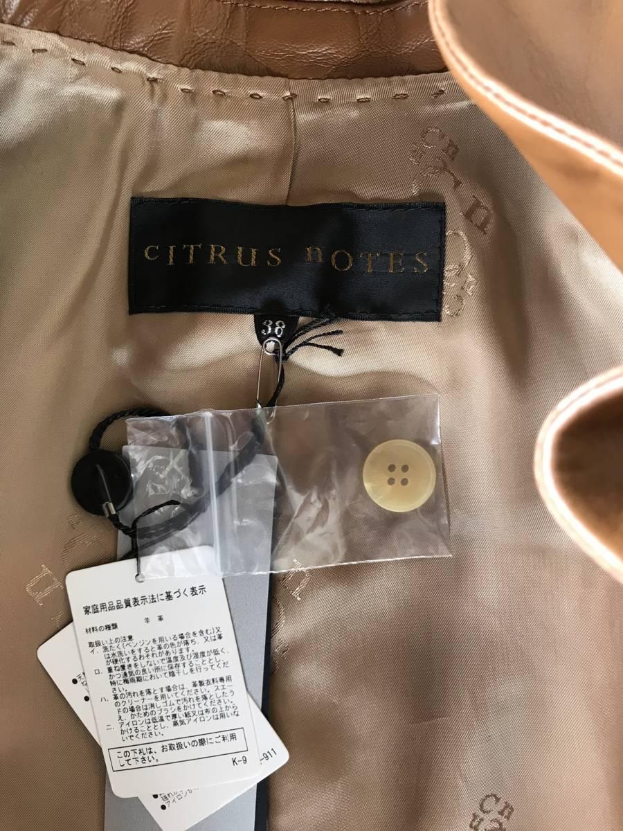 未使用品 美品 CITRUS NOTES シトラスノーツ サイズ38 羊革 ロングコート 色 茶系 タグ付き_画像3
