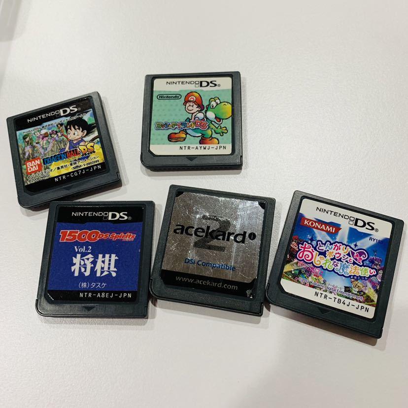 【719-K】1円スタート 任天堂 ニンテンドー DS Lite 2台 充電器付き DS ソフト カセット 付き_画像6