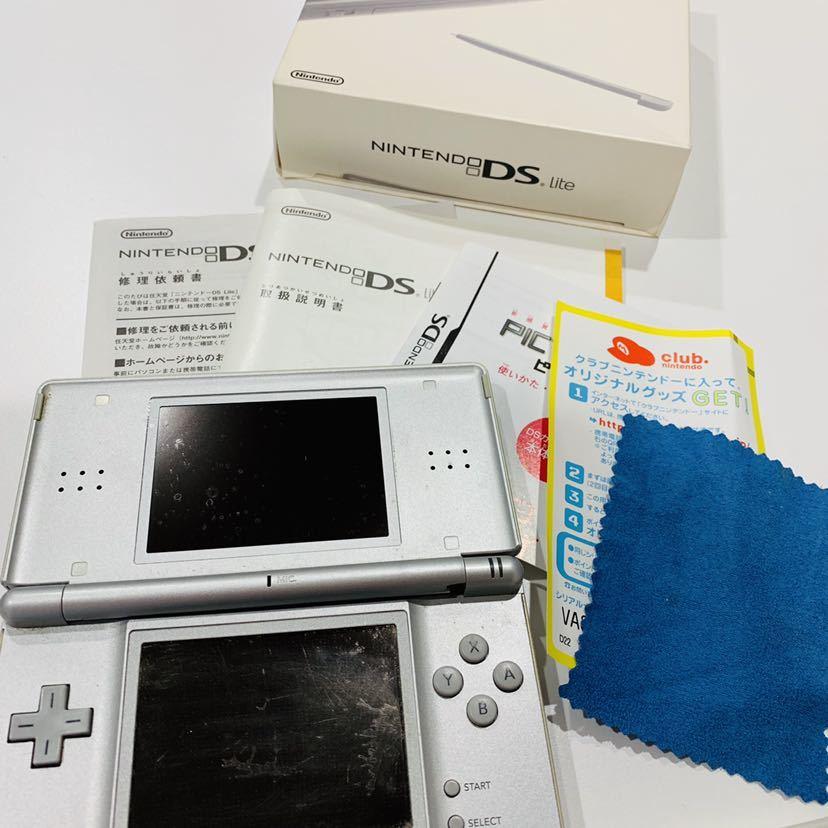 【719-K】1円スタート 任天堂 ニンテンドー DS Lite 2台 充電器付き DS ソフト カセット 付き_画像2