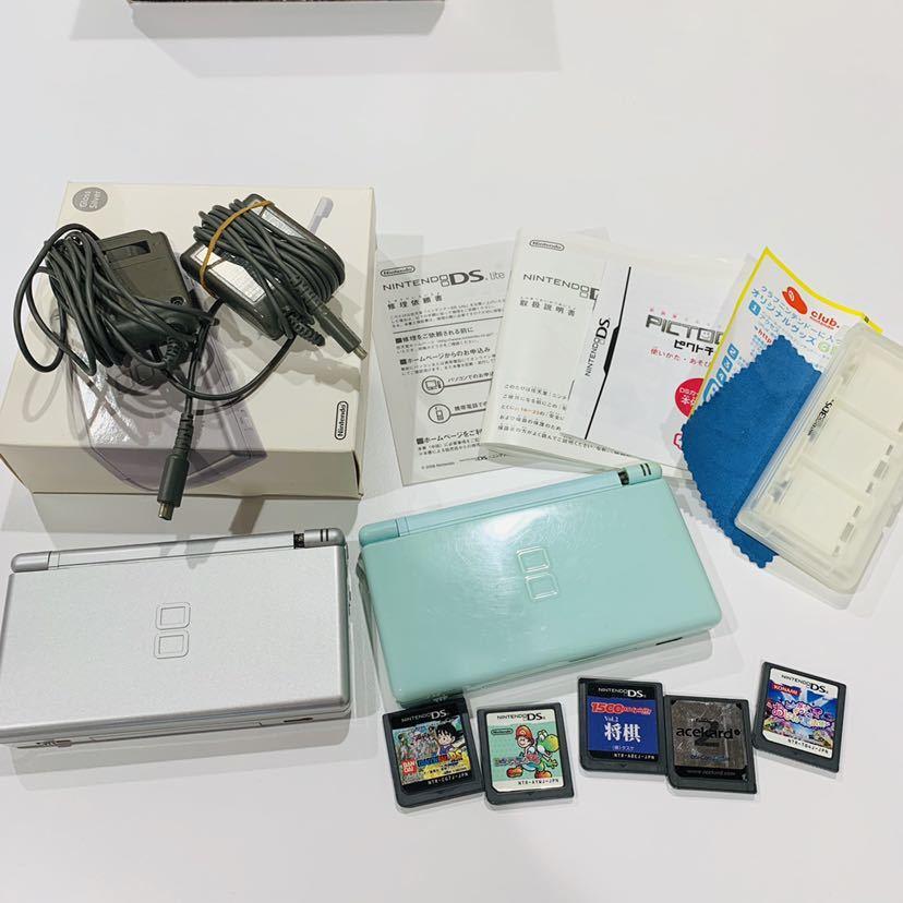 【719-K】1円スタート 任天堂 ニンテンドー DS Lite 2台 充電器付き DS ソフト カセット 付き