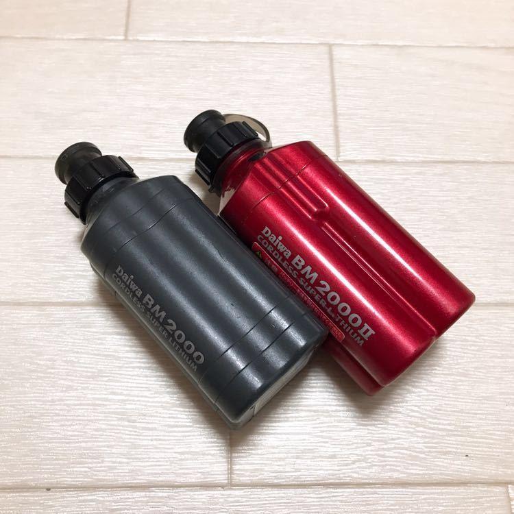 ジャンク 1円スタートDAIWA ダイワ電動リール専用リチウムバッテリー BM2300 BM2000Ⅱ_画像5