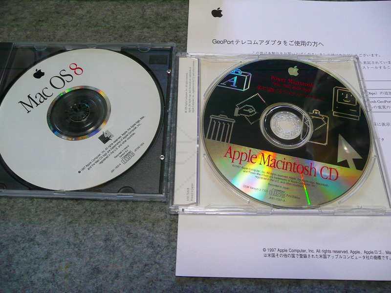 Mac OS8パッケージ+漢字Talk7.5_画像2