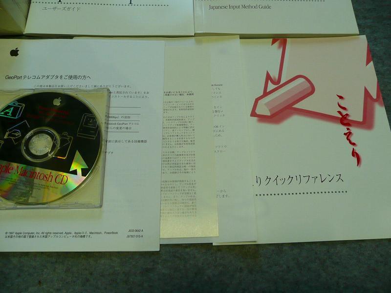Mac OS8パッケージ+漢字Talk7.5_画像4