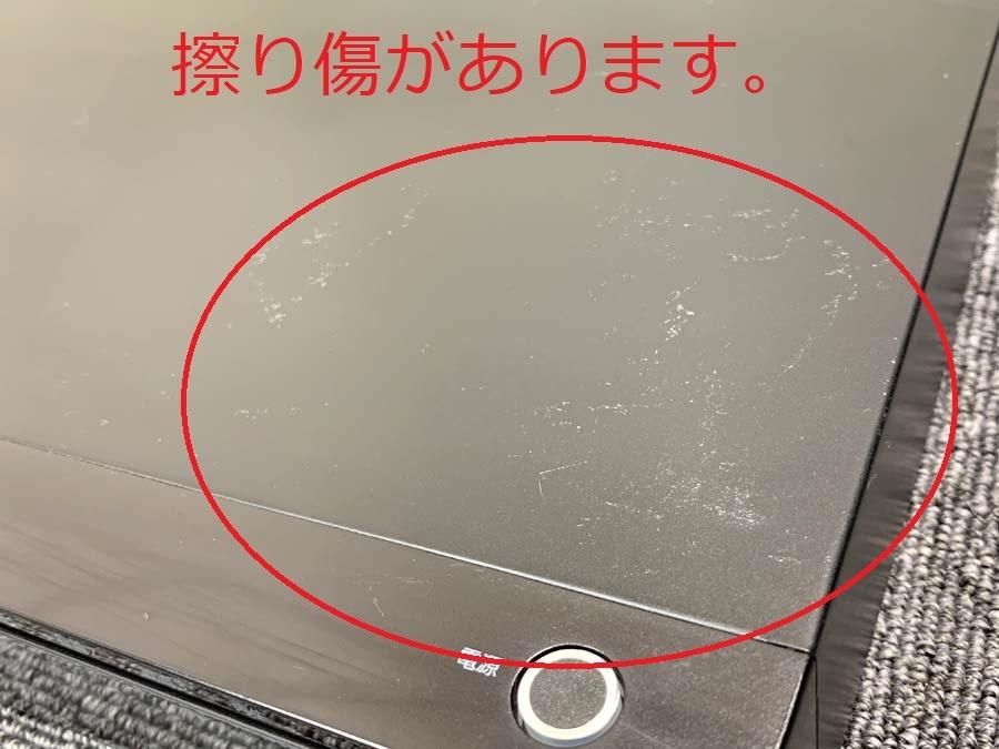 1円~♪ 東芝/TOSHIBA DBR-T450 BDレコーダー ブルーレイ 2013年製 中古 710-2_画像10