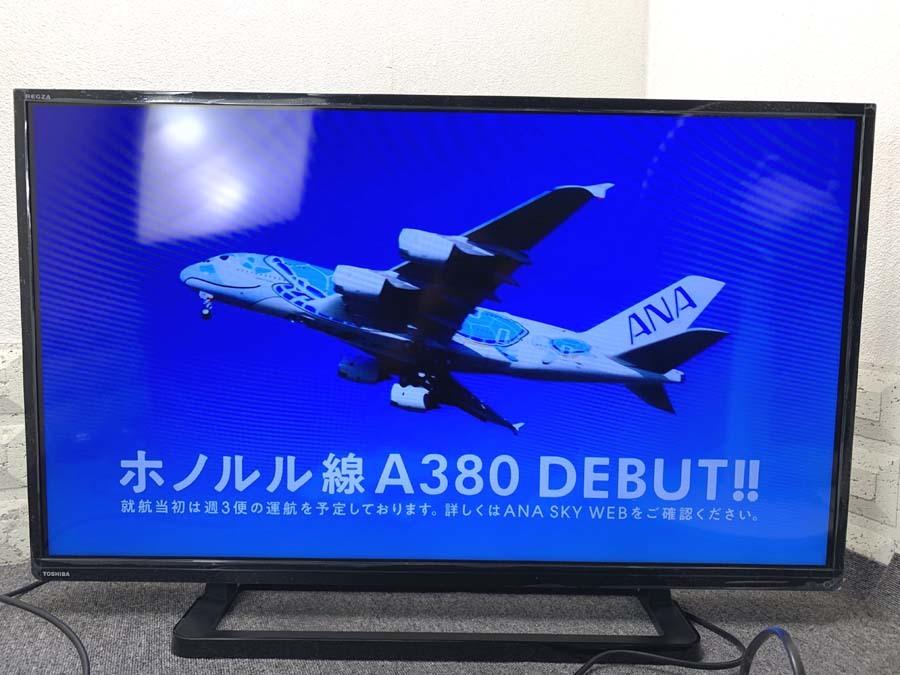 1円~♪ 東芝/TOSHIBA 40型テレビ 40S8 REGZA/レグザ 2014年製 中古 710-3