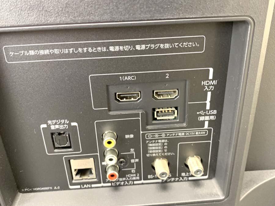 1円~♪ 東芝/TOSHIBA 40型テレビ 40S8 REGZA/レグザ 2014年製 中古 710-3_画像6