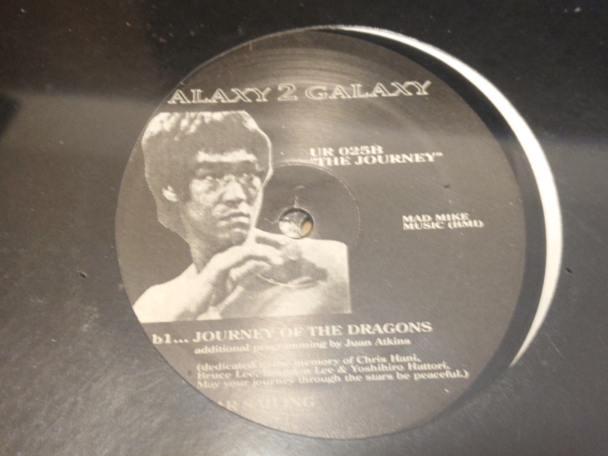 新品未開封 UR Galaxy 2 Galaxy/Hi-Tech Jazz Underground Resistance _画像1