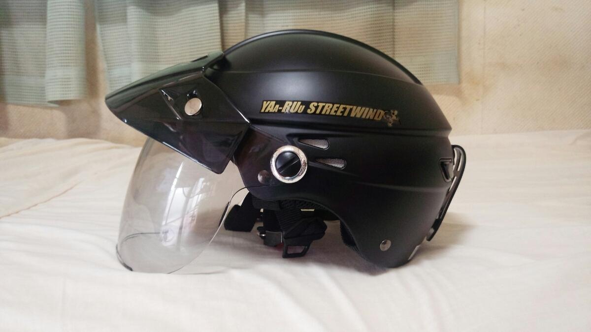 ヤールーヘルメット TNK工業株式会社 STR-Z JT size58~59㎝