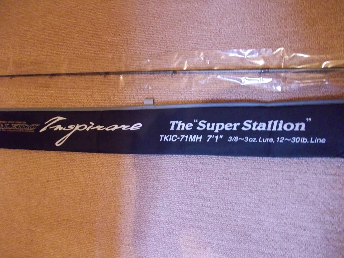 カレイド インスピラーレ The Super stallion(ザ・スーパースタリオン) TKIC-71MH 新品_画像2