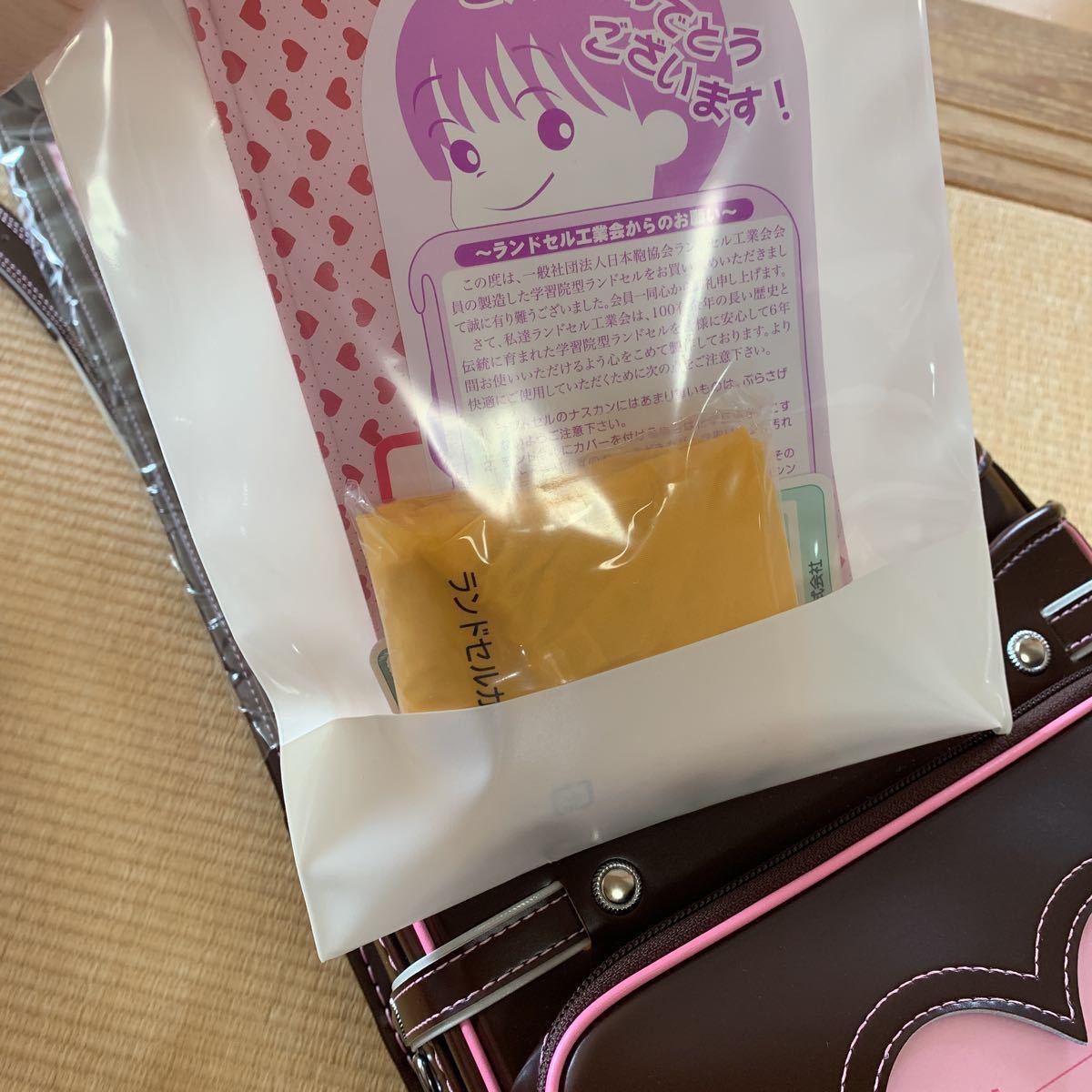 新品未使用 池田地球 ランドセル 型落ち ブラウン ピンク 刺繍 A4フラットファイル対応 日本製_画像5