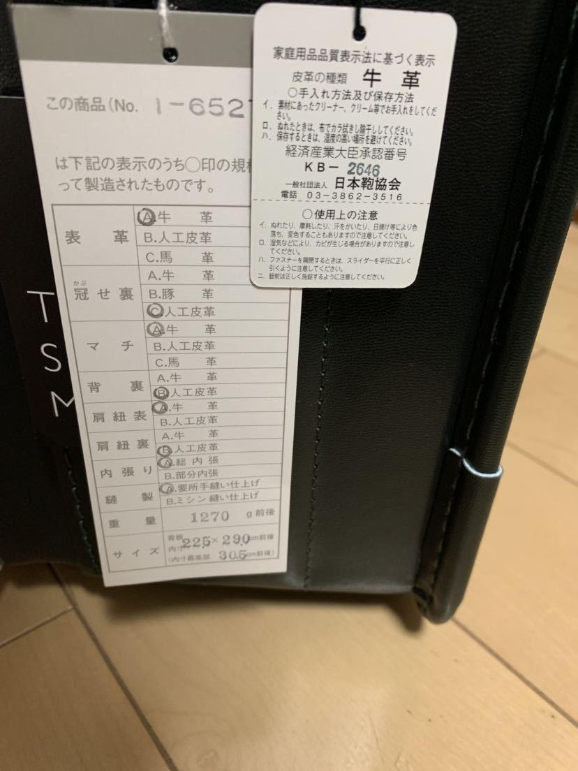 新品未使用 高島屋ランドセル 日本製 ダークグリーン 男の子用 カーキ 金具アンティーク仕様_画像7